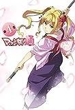 マケン姫っ! 通 第4巻 DVD限定版