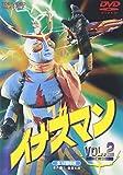 ���ʥ��ޥ� Vol.2 [DVD]