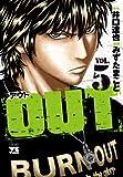OUT 5 (ヤングチャンピオンコミックス)