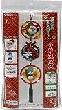 コア ちりめん手芸キット〈つるし輪飾りキット〉 #5360 12月クリスマス