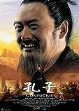 Confucius - 映画ポスター - 11 x 17