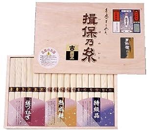 揖保乃糸素麺