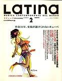 LaTIna (ラティーナ) 2009年 02月号 [雑誌]