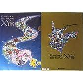 ポケモンXY展 クリアファイル ピカチュー  pokemon