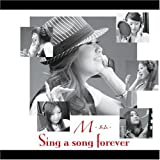 Sing a song forever(Fumi Ver.)