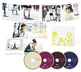 【早期購入特典あり】南條愛乃/東京 1/3650 <初回限定盤CD+DVD×3> (B3ポスター 告知ポスターリサイズ)