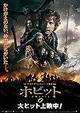 ホビット 決戦のゆくえ DVD(1枚組/デジタルコピー付/初回限定生産)