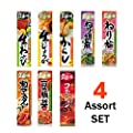 Yamachu Japanese Condiments Paste in Plastic Tube 4 Random SET About 5.5oz (Wasabi, Neriume, Ginger, Mustard...) from Yamachu