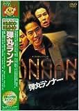 �ƴݥ��ʡ� [DVD]