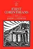 First Corinthians (The Anchor Yale Bible Commentaries) (0300140444) by Fitzmyer, Joseph A.