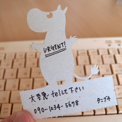 【伝言メモ】DengOn Moomin(ムーミン) 20枚入り