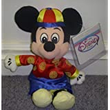 "Retired Disney Mickey Mouse Chinese Themed Mickey Mouse China 8"" Plush Bean Bag Doll"