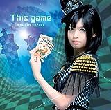 鈴木このみ This_game