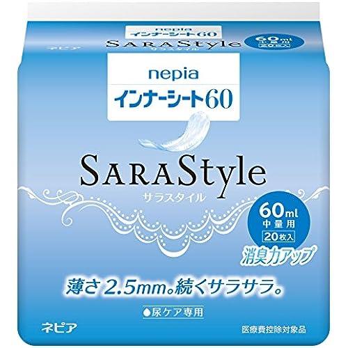[요실금상품] 네피아 이너 씨트60 SARAStyle (《사라스타이루》) 60ml 중량용 20매 【가벼운 요《모레》의 분(쪽,편)】 (2012-08-07)