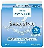 ネピア インナーシート60 SARAStyle (サラスタイル) 60ml 中量用 20枚 【軽い尿モレの方】