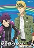 家庭教師ヒットマンREBORN! DVD アルコバレーノ編 上巻 2/26発売