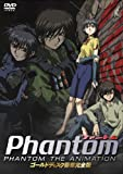 Phantom-PHANTOM THE ANIMATION- ゴールドディスク豪華完全版 [DVD]