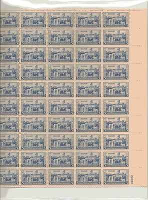 West Point, U.S. Military Academy Sheet of 50 x 5 Cent US Postage Stamp Scot 789