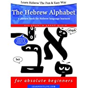 Learn Hebrew The Fun & Easy Way: The Hebrew Alphabet - a picture book for Hebrew language learners (enhanced edition with audio) Kindle Edition