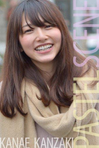 神崎かなえ写真集「PASTEL SCENE(パステルシーン)」 [Kindle版]