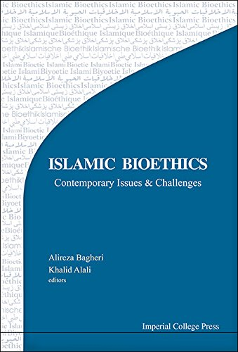 """islamic bioethics 1991, """"bioethics on human reproduction in the muslim world"""" held at the university of al-azhar in cairo (egypt), made the following points:."""