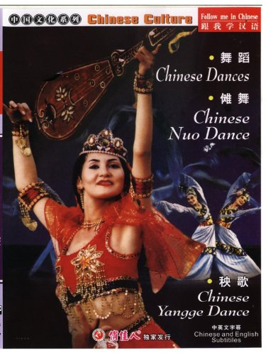 chinese-dances-chinese-nuo-dance-chinese-yangge-dance-english-subtitled