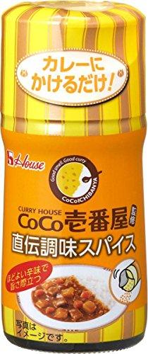 ハウス CoCo壱番屋直伝調味スパイス 48g -