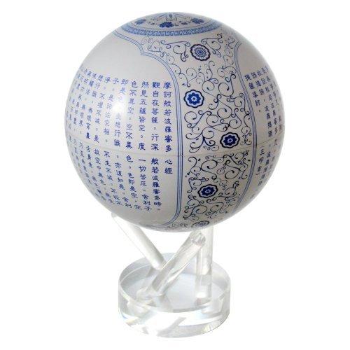 Mova Globes Mova Rotating Blue Prajna Paramita Heart Sutra 4.5 Diam. Globe, Other Colors