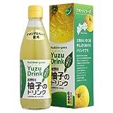 吉野川柚子のドリンク 360ml さめうらフーズ 柚子の名産地・高知県れいほく産のユズを手しぼりした柚子果汁にアカシアはちみつをブレンドした希釈ドリンク さわやかなゆずの香りとやわらかな甘さ