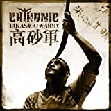 Chthonic - Brand New Album [Japan CD] HWCY-1293