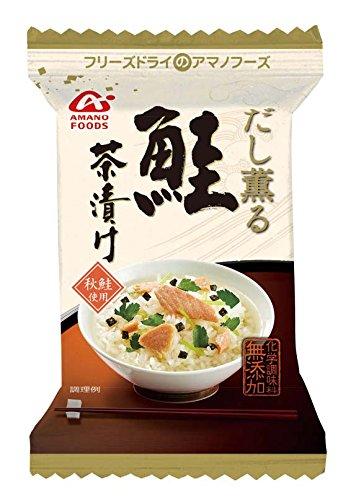 米饭香,天野之弥食品冻干无添加剂的化学调味料和 [大鲑鱼 chazuke] 大吃一顿饭 (只是简单、 方便、 美味与热水煮)