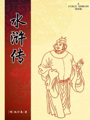 ??? (Chinese Edition) PDF