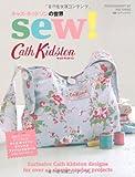キャス・キッドソンの世界 sew!―表紙のバッグがすぐに作れる! キャス・キッドソンオリジナルファブリック&ラベル 全作品実物大型紙つき