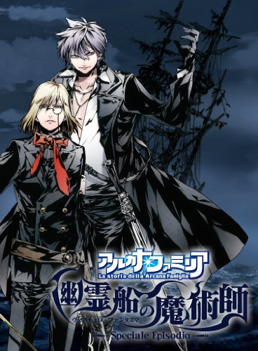 【torrent】【PSP】アルカナ・ファミリア 幽霊船の魔術師[zip]