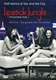 Lipstick Jungle - Stagione 02 (3 Dvd)