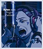 Kylee「Just Breathe」