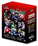 2008 MotoGP 後半戦BOX SET [DVD]