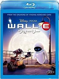 ウォーリー (Blu-ray Disc)