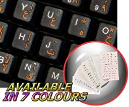 ARABIC KEYBOARD DECALS ON TRANSPARENT BACKGROUND WITH BLUE, BLACK, GREEN, ORANGE, RED, WHITE OR YELLOW LETTERING (Orange)