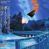 Star Die: Delerium Years 1991-1997 by Whd Japan