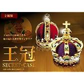 LOVE★INTERIOR 王様の王冠収納ケース 魅力溢れる 置き型 インテリア 小物 お金 オシャレ 部屋 カラー:紫