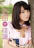 石田佳蓮(アイドリング) 2013カレンダー