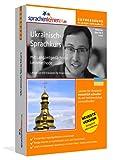 Platz 7: Sprachenlernen24.de Ukrainisch-Express-Sprachkurs PC CD-ROM