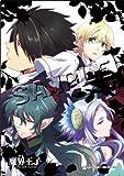 魔界王子 devils and realist デスクマットA