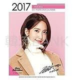 ユナ (YOON A) 少女時代 2017年 ~ 2018年 (平成29年 ~ 平成30年) 2年間 フォト 卓上カレンダー グッズ (2017~2018 Photo Desk Calendar)