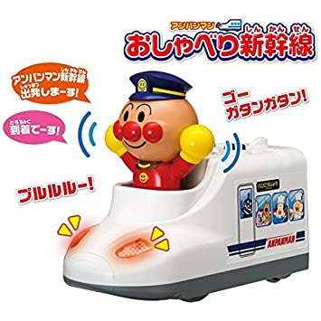 新幹線のおもちゃ人気のおすすめ商品10選!選び方と特徴・ポイントをご紹介の画像2