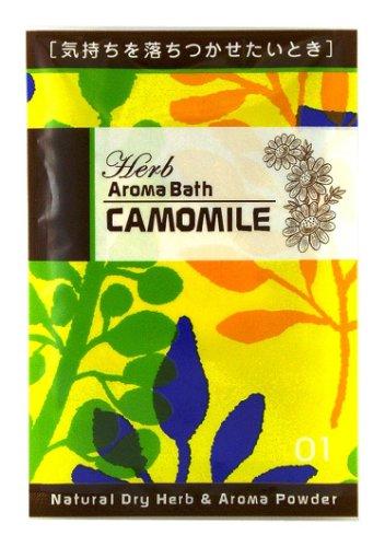 ヤマサキ ハーブアロマバス カモミール 12g