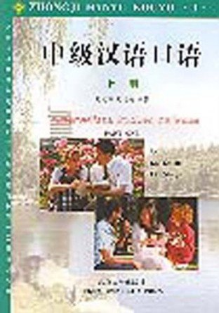 Intermediate Spoken Chinese, Part 1 (Mandarin Chinese Edition)