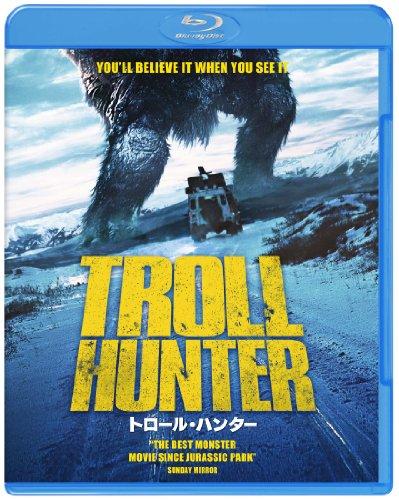 トロール・ハンター Blu-ray & DVDセット(初回限定生産)