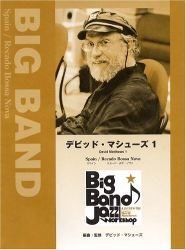 BIG BAND David / Matthews 1 Spain, Ricardo / Bossa / Nova